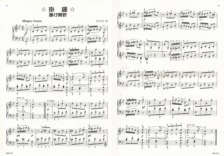 doremi电子琴歌谱